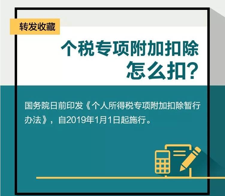 QQ拼音截图20190826095936.png