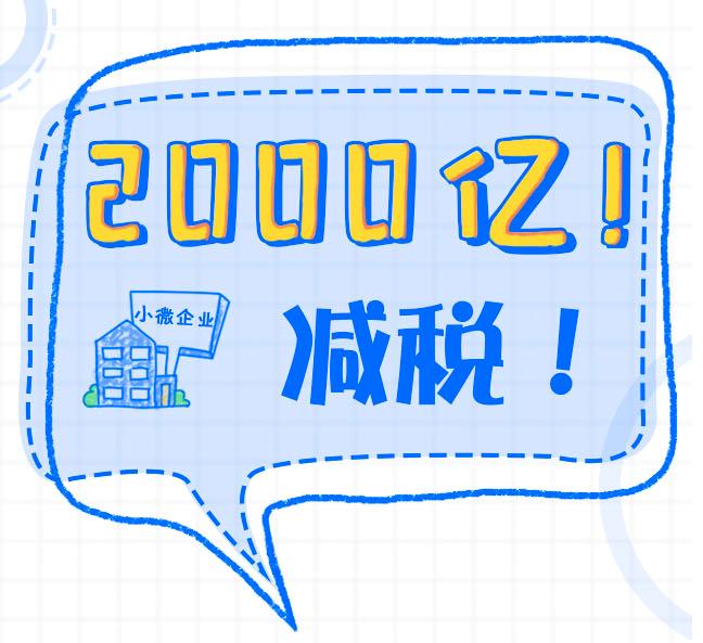 QQ拼音截图20190826095812.png